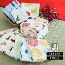 【M】日本製 ここちよ ハンドタオル6枚セット 和風柄 送料無料 ガーゼ 保育園 かわいい 表面ガーゼ地 裏面パイル地 泉…