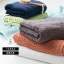 今治タオル バスタオル 2枚セット FUu(ふぅ) 同色 ホテルタイプ 送料無料 日本製 国産 ボリューム 甘撚り ホテル仕様 …