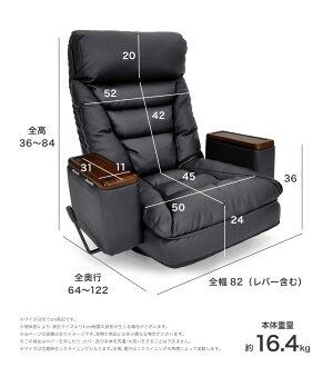 収納に便利な収納ボックス仕様の肘掛け付き和モダン回転座椅子アリオンBK色画像10