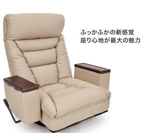 収納に便利な収納ボックス仕様の肘掛け付き和モダン回転座椅子アリオンLBR色画像3