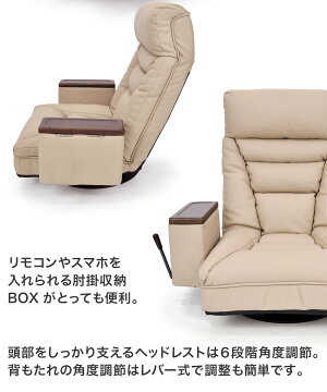 収納に便利な収納ボックス仕様の肘掛け付き和モダン回転座椅子アリオンLBR色画像4