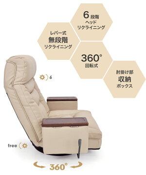 収納に便利な収納ボックス仕様の肘掛け付き和モダン回転座椅子アリオンLBR色画像5