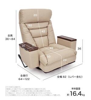 収納に便利な収納ボックス仕様の肘掛け付き和モダン回転座椅子アリオンLBR色画像10
