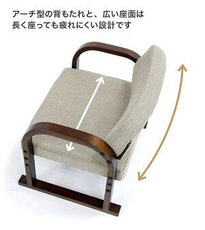 正座椅子お座敷座椅子布地木製肘掛け収納ポケット高さ調節立ち座りサポートまごころ座椅子みやび30台セット「佐川不可」「代引不可」「プレゼント」「ギフト」「敬老の日」