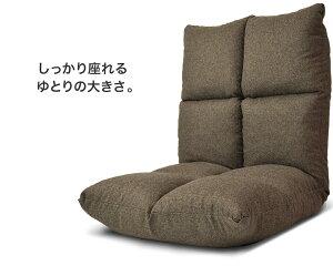 低反発座椅子J.パルス【フロアチェア(座椅子)BELL(ベル)】タンスのゲン座椅子低反発リクライニングチェアー*アリス*ロウヤリピーター続出!も〜っちり低反発座椅子タイプ画像3