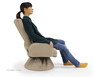 座椅子回転高座椅子リクライニングチェアー回転座椅子回転椅子チェアー回転式リクライニン和室高齢者コンパクトフロアチェアリラックス【こたつ】【プレゼント】【ギフト】【おすすめ】【代引可能】