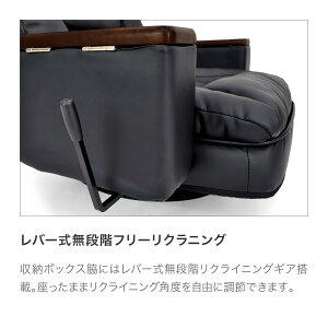 収納に便利な収納ボックス仕様の肘掛け付き和モダン回転座椅子アリオンBK色画像7