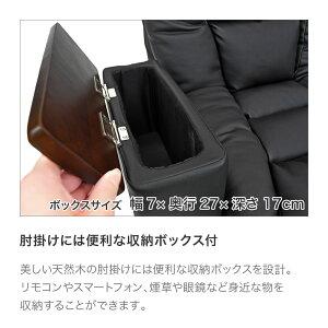 収納に便利な収納ボックス仕様の肘掛け付き和モダン回転座椅子アリオンBK色画像8