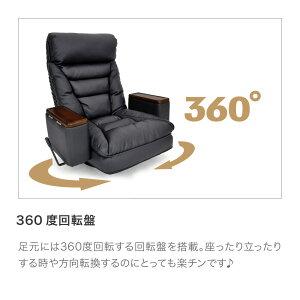 収納に便利な収納ボックス仕様の肘掛け付き和モダン回転座椅子アリオンBK色画像9