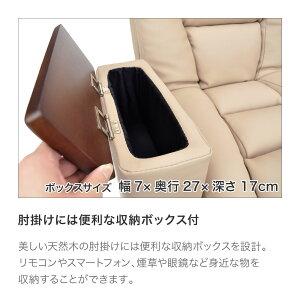 収納に便利な収納ボックス仕様の肘掛け付き和モダン回転座椅子アリオンLBR色画像8
