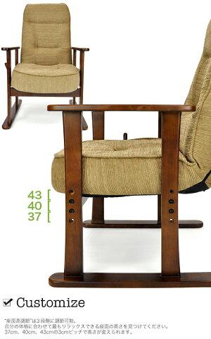 和モダンガス圧レバー式無段階リクライニング高級木肘高座椅子大和BR色画像3