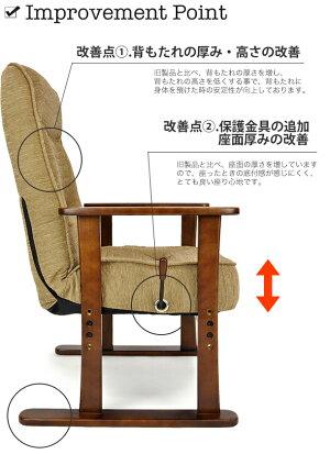 和モダンガス圧レバー式無段階リクライニング高級木肘高座椅子大和BR色画像5