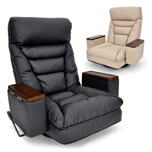 収納に便利な収納ボックス仕様の肘掛け付き和モダン回転座椅子アリオンBK色画像1