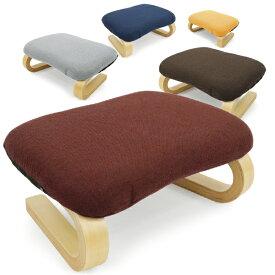 あぐら座椅子 お座敷座椅子 布地 木製脚 正座 サポート 北欧風 カジュアル正座椅子 colore「プレゼント」 「ギフト」 「父の日」