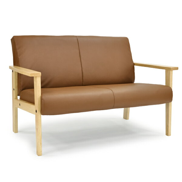 ソファ 二人掛け 北欧 木製 木肘 合皮 ハイバック レザー 天然木 シンプル ナチュラル エミリア2P「プレゼント」 「ギフト」 「おすすめ」 「父の日」