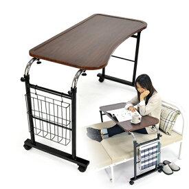 ベッドテーブル サイドテーブル 介護テーブル 伸縮 昇降 キャスター付き ガルボ 「プレゼント」 「ギフト」 「おすすめ」 「父の日」
