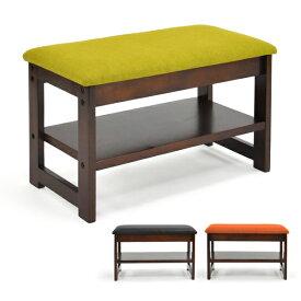 スツール ベンチ 花月 木製 収納 多機能チェア モダン 全3色 「プレゼント」 「ギフト」 「おすすめ」 「父の日」