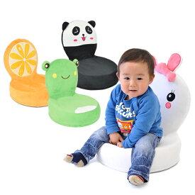 座椅子 キッズチェア 子供部屋 折りたたみ コンパクト かわいい 子供用座椅子 レディバ「プレゼント」 「ギフト」 「父の日」