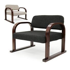正座椅子 お座敷座椅子 布地 木製肘掛け 高さ調節 立ち座りサポート まごころ座椅子 みやび「プレゼント」 「ギフト」 「父の日」