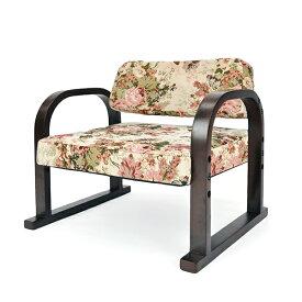 正座椅子 お座敷座椅子 布地 木製肘掛け 収納ポケット 高さ調節 立ち座りサポート まごころ座椅子 みやび フラワー柄「プレゼント」 「ギフト」 「父の日」