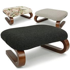 あぐら座椅子 お座敷座椅子 布地 木製脚 正座 サポート 和モダン 正座椅子 みやび「プレゼント」 「ギフト」 「父の日」