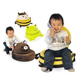 座椅子 キッズチェア 子供部屋 折りたたみ コンパクト かわいい 子供用座椅子 モモ「プレゼント」 「ギフト」 「父の日」