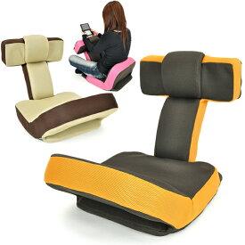 ゲーミングチェア ソリッド ゲーム座椅子 ハイバック マルチ リクライニング シンプル 「プレゼント」 「ギフト」 「おすすめ」 「父の日」