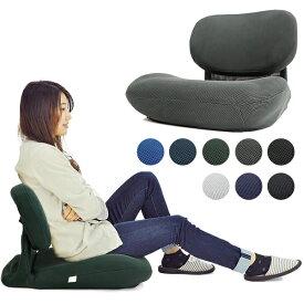 座椅子 ストレス 背伸ばし座椅子 背伸び 腰あて 楽々 サポート コンパクト バケットタイプ 6段階リクライニング 多機能座椅子 「プレゼント」 「ギフト」 「おすすめ」 「父の日」