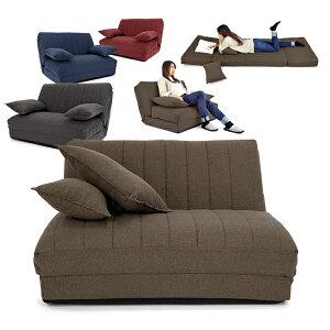 ロングサイズ&リクライニングで快適!スペースの有効活用にリクライニングラブソファーベッドエレナ