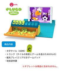AR知育玩具ShifuPlugoLettersシーフープルゴレターズ-ストーリーとパズルを使った単語作成キット-6歳以上対象STEM教育(※)のおもちゃ語彙力を鍛えるゲーム