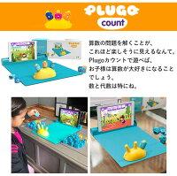 PLUGOAR算数ラーニングキット「カウント」Count/ARラーニングブロック「リンク」Link「日本語版」おもちゃ先生からオススメ入園祝い入学祝いプレゼントギフトキッズ知育玩具学習日本語対応英語教育Shifu子供用こどもこども用大人学習勉強