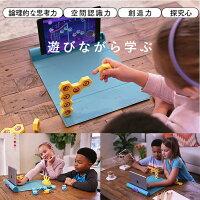 PLUGO「カウント」「リンク」日本語版セットAR算数ラーニングキットCount/ARラーニングブロックLinkおもちゃ先生からオススメ入園祝い入学祝いプレゼントギフトキッズ知育玩具学習日本語対応英語教育Shifu子供用こどもこども用大人学習勉強
