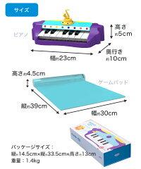 AR知育玩具ShifuPlugoTunesシーフープルゴチューンズ-ピアノ学習キット-遊びを通じたSTEAM教育(※)のおもちゃ-男の子&女の子向け-教育用楽器ギフト-対象年齢6歳以上