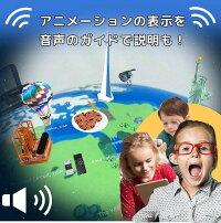 送料無料3Dで学べる!知育地球儀ShifuOrbootクリスマスプレゼントに最適世界各国の特徴や文化が楽しみながら学習できる立体表示で面白いAR(拡張現実)知育玩具STEMToy/Bilingualバイリンガル