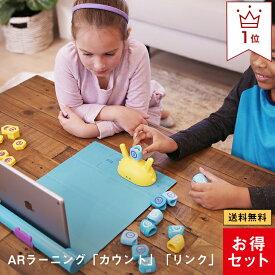PLUGO 「カウント」「リンク」日本語版セット AR算数ラーニングキットCount / ARラーニングブロックLink おもちゃ 先生からオススメ 入園祝い 入学祝い プレゼント ギフト キッズ 知育玩具 学習 日本語対応 英語教育 Shifu 子供用 こども こども用 大人 学習 勉強