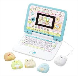マウスできせかえ! すみっコぐらしパソコン 知育玩具 パソコンおもちゃ 小学生 入園 入学祝い 6歳〜