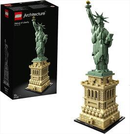送料無料 レゴ LEGO アーキテクチャー 自由の女神 21042 LEGO LEGO Architecture Statue of Liberty 21042 Building Kit ブロック 創作 入園 入学祝い 対象年齢16歳以上 並行輸入品 フィギュア レゴセット 楽天最安値に挑戦中
