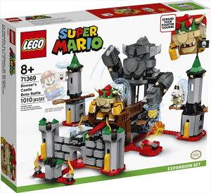 送料無料 レゴ スーパーマリオ けっせんクッパ城! チャレンジ 71369 LEGO Super Mario Bowser's Castle Boss Battle 71369 ブロック 創作 入園 入学祝い 対象年齢8歳以上 並行輸入品 フィギュア レゴセット