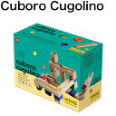 楽天最安値に挑戦中!/安心の海外正規品 直輸入/キュボロクゴリーノ(クボロ社)Cuboro Cugolino 積み木 木のおもちゃ…