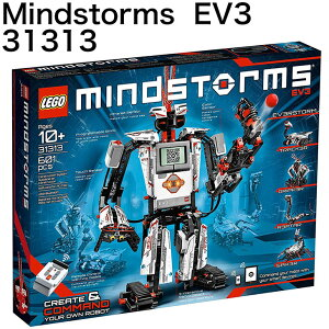 最安値に挑戦 LEGO Mindstorms マインドストーム EV3 31313 知育玩具 レゴ ブロック 創作 対象年齢10歳〜 動くロボット プログラミング リモコン
