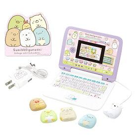 セガトイズ SEGA TOYS ウスできせかえ! すみっコぐらしパソコン プラス 楽しく学べる 勉強 プログラミング 学習 子供のおもちゃ ゲーム おもちゃ 女の子 女の子ギフト 子ども誕生日 入学式
