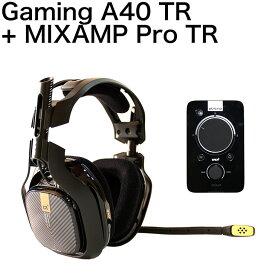 最安値挑戦中!Astro Gaming A40 TR + MIXAMP Pro TRアストロゲーミング 有線サラウンドサウンド ゲーミング・ヘッドセット PC/PS4/PS3対応 [並行輸入品]