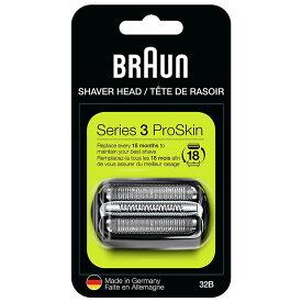 最安値挑戦中!BRAUN ブラウン交換用替刃[シリーズ3]網刃・内刃一体型カセット32B(F/C32B-6と同等品)(※仕入れ時期によりパッケージのデザインが異なりますが商品自体は全く同じです)