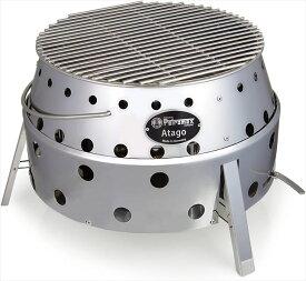 Petromax(ペトロマックス) アタゴ 12512 アウトドアクッキングツール