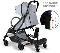 beberoad2イン1ベビーカーボード取り外し可能シート付快適乗り心地15ヶ月〜5年の子供に適用