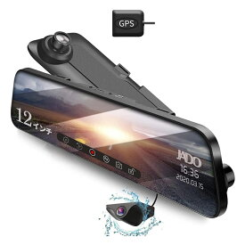 JADO ドライブレコーダー ミラー型 右ハンドル仕様 Sonyセンサー GPS搭載 12インチ大画面 前後カメラ 高画質 FullHD 1296P 常時録画 32GB SDカード付き 170°超広角 駐車監視 WDR 暗視機能 防水構造 日本語取扱説明書付きG840S