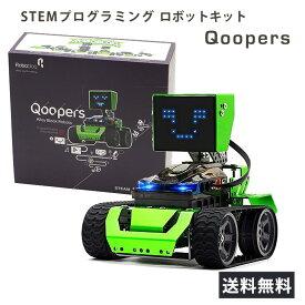 天才に育つ Qoopers プログラミングロボットRobobloq 6in1(上級者向け174パーツ)教育ロボットキットSTEM教育に最適 組み立て式ロボット コーディングキット プログラミングとコードの書き方を学ぶための教育玩具 小学校で必修化 10歳 11歳 12歳 13歳 14歳 15歳