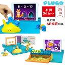 【25日限定ポイント10倍】Shifu Plugo STEM Pack AR知育玩具 Shifu (Plugo カウント&リンク&レターズ3点セット) 小…