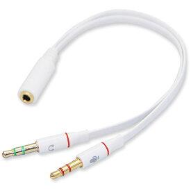20cm スマホ → PC iPad / iPhone / iPod 用 マイク付 ヘッドホンの アダプタケーブル 白 3極 4極 変換ケーブル 3.5mm4極 (メス) - 3.5mm (オス) 音声 & 3.5mm (オス) マイク分岐ケーブル CTIA規格 Cyberplugs
