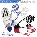 ゴルフ グローブ ホルダー ハンガー キーホルダー ゴルフ 用品 4色golf glove hanger ゴルフハンガー 手袋 型崩れ防止…